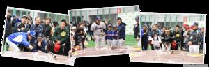 ユニバーサル野球™を開催したい
